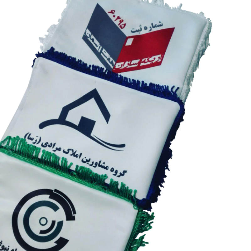 چاپ پرچم