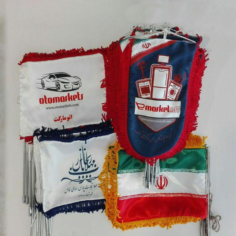 چاپ پرچم اصفهان