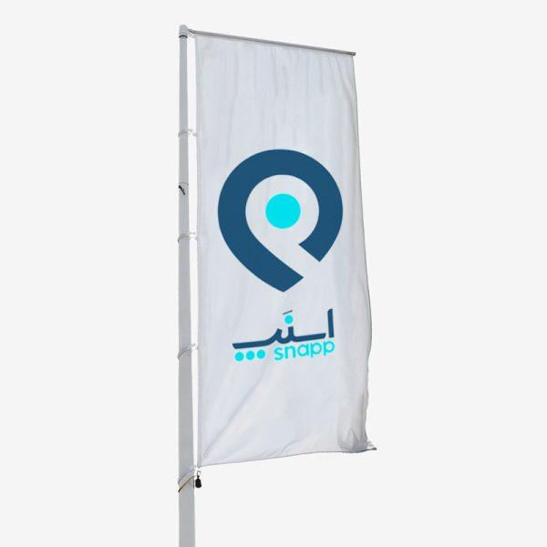 پرچم اهتزار