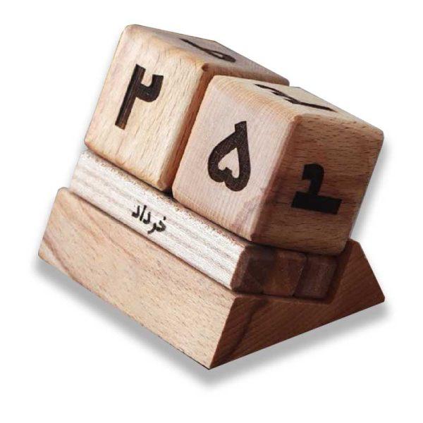 تقویم-رومیزی-چوبی