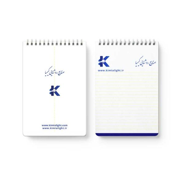 چاپ دفتر یادداشت اختصاصی