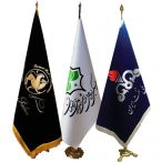 Ceremonial flag print