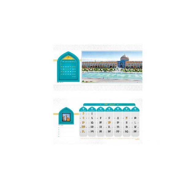 تقویم-رومیزی-اصفهان