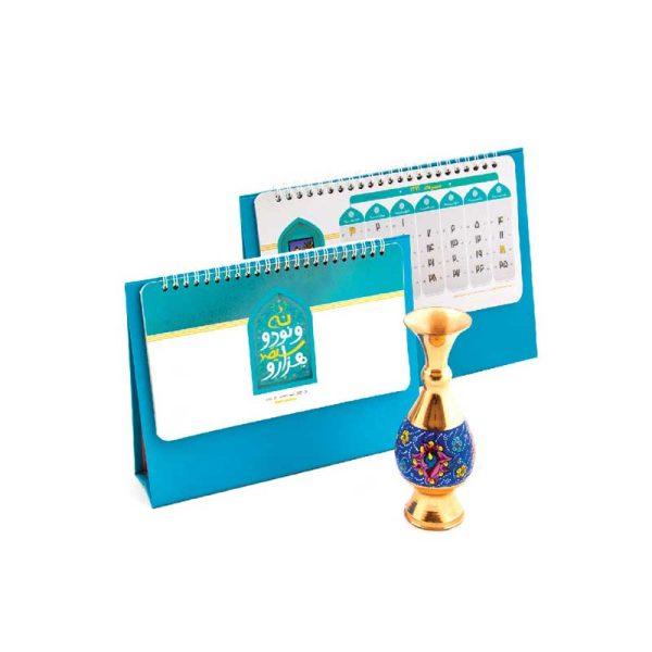 تقویم-رومیزی-ایران