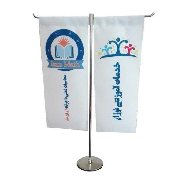 چاپ پرچم تی در اصفهان