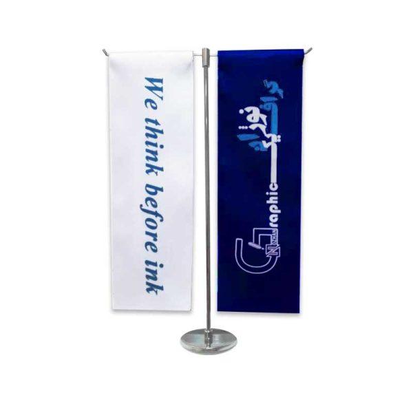 پرچم پایه T