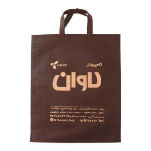 کیسه-تبلیغاتی-اصفهان